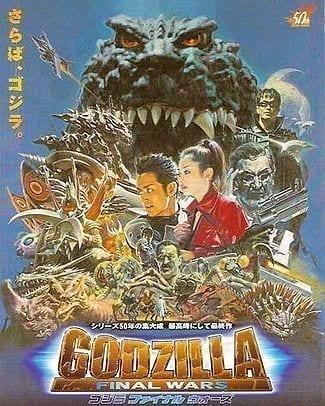 Godzilla: Final Wars. (c) Toho