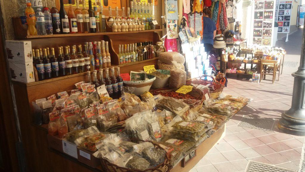 Sicilian delicacies